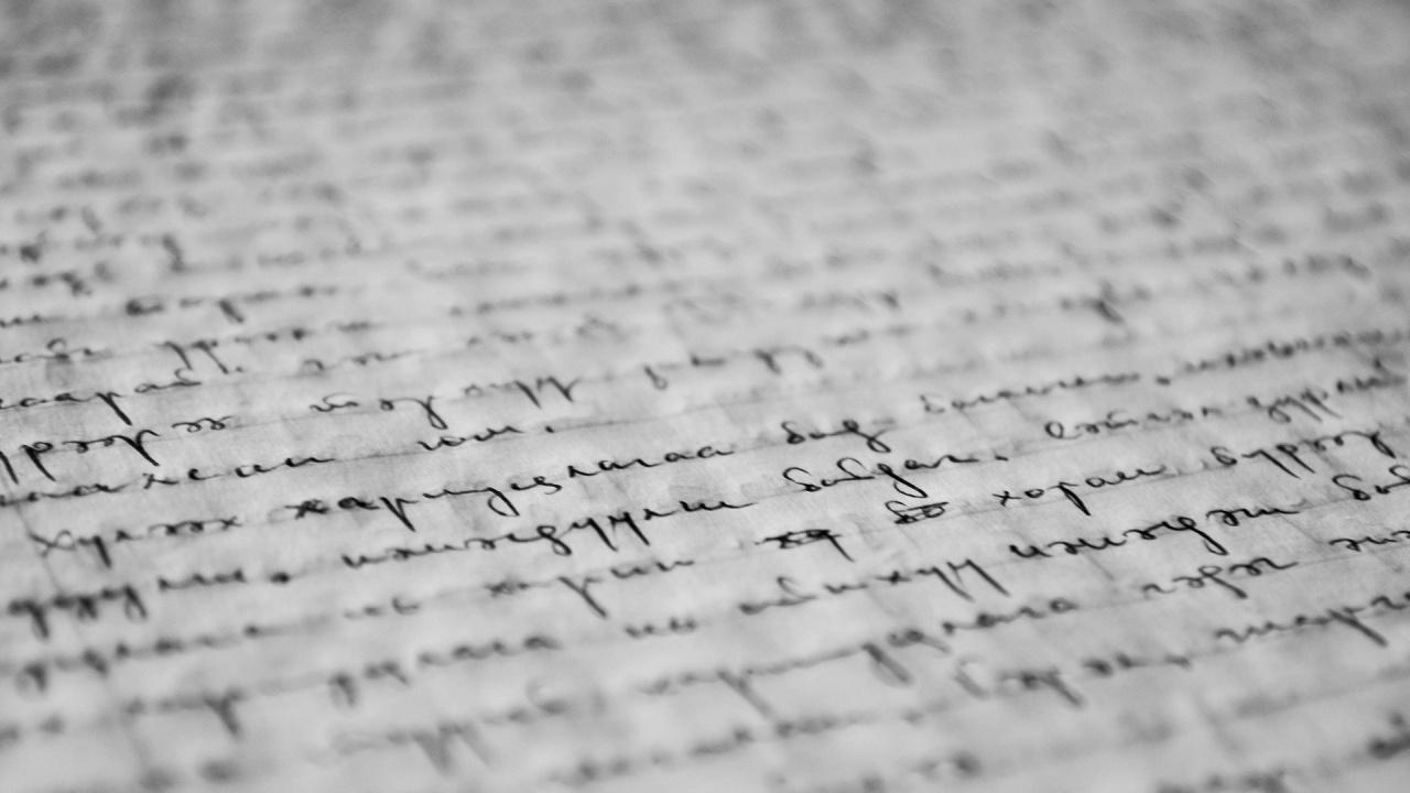 Парламентът на Сърбия прие закон за опазване на кирилицата