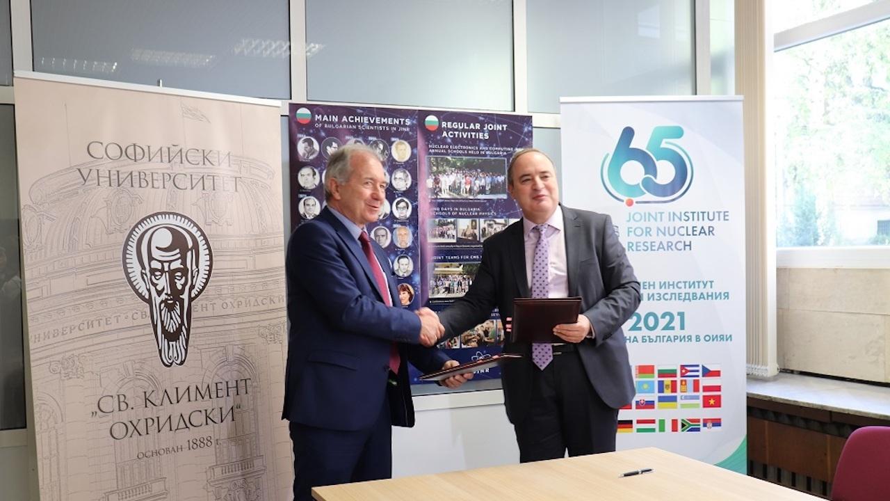 Нов информационен център подкрепя българските млади физици