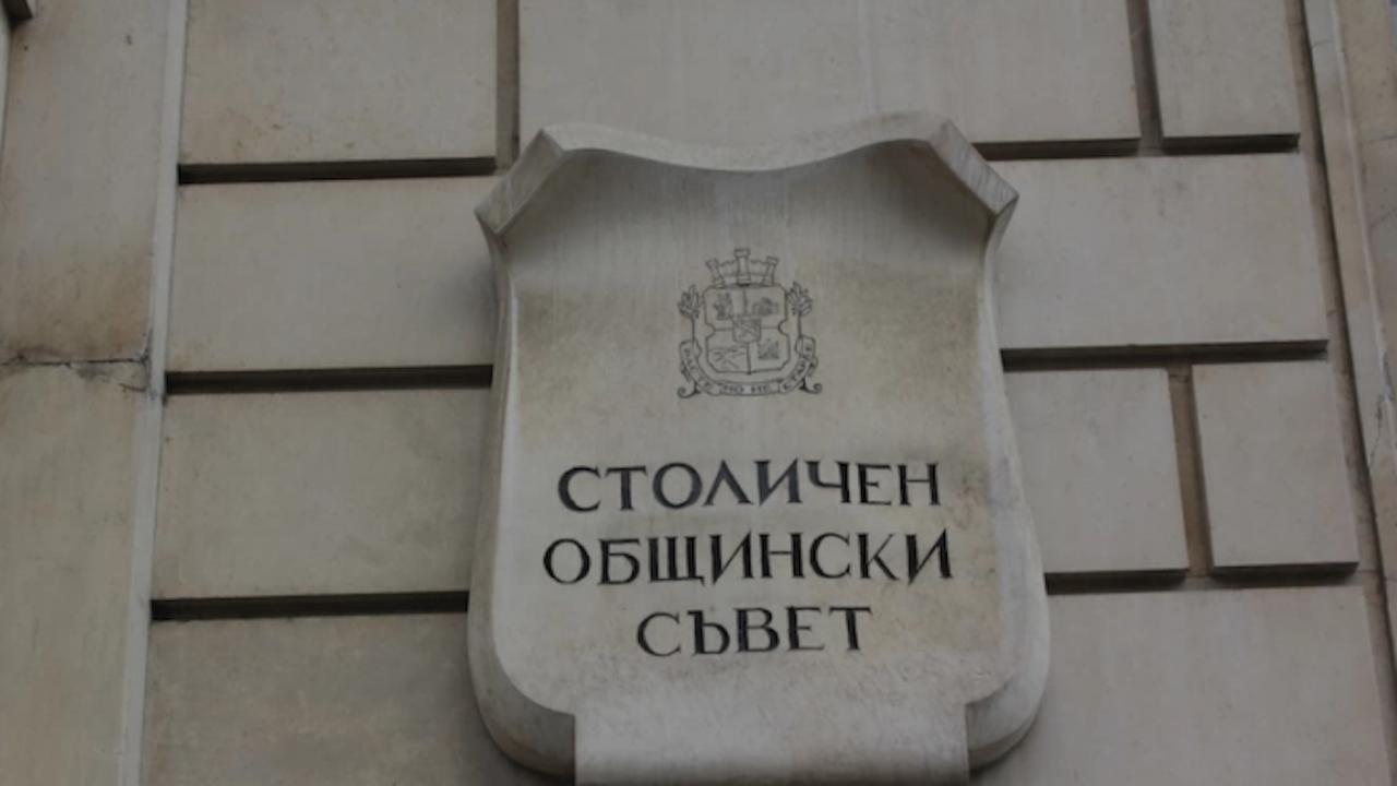 Скандал в Столичния общински съвет, БСП обвиниха ГЕРБ в панически страх