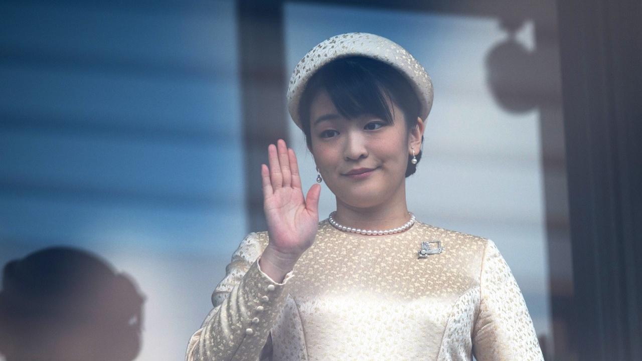 Японската принцеса Мако присъства на последния си официален ангажимент