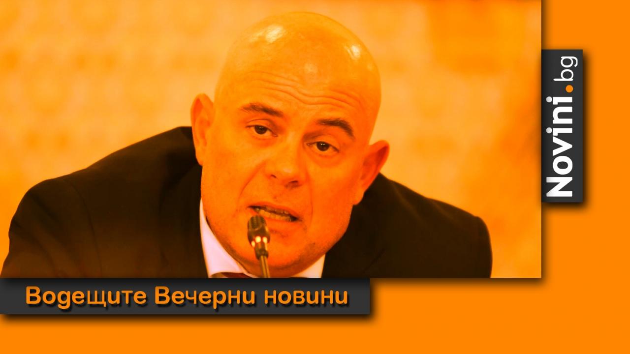 Водещите новини! Евродепутати след срещата с Гешев: Има поводи за притеснение…