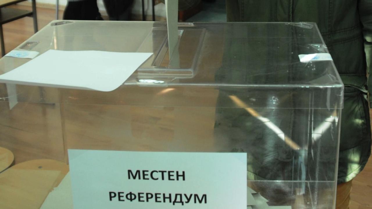 Референдумът в село Мадара приключи при избирателна активност от около 42 процента