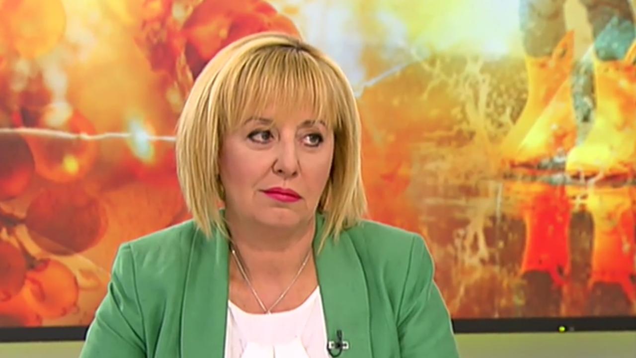 Мая Манолова: Искаме оставката на енергийния министър