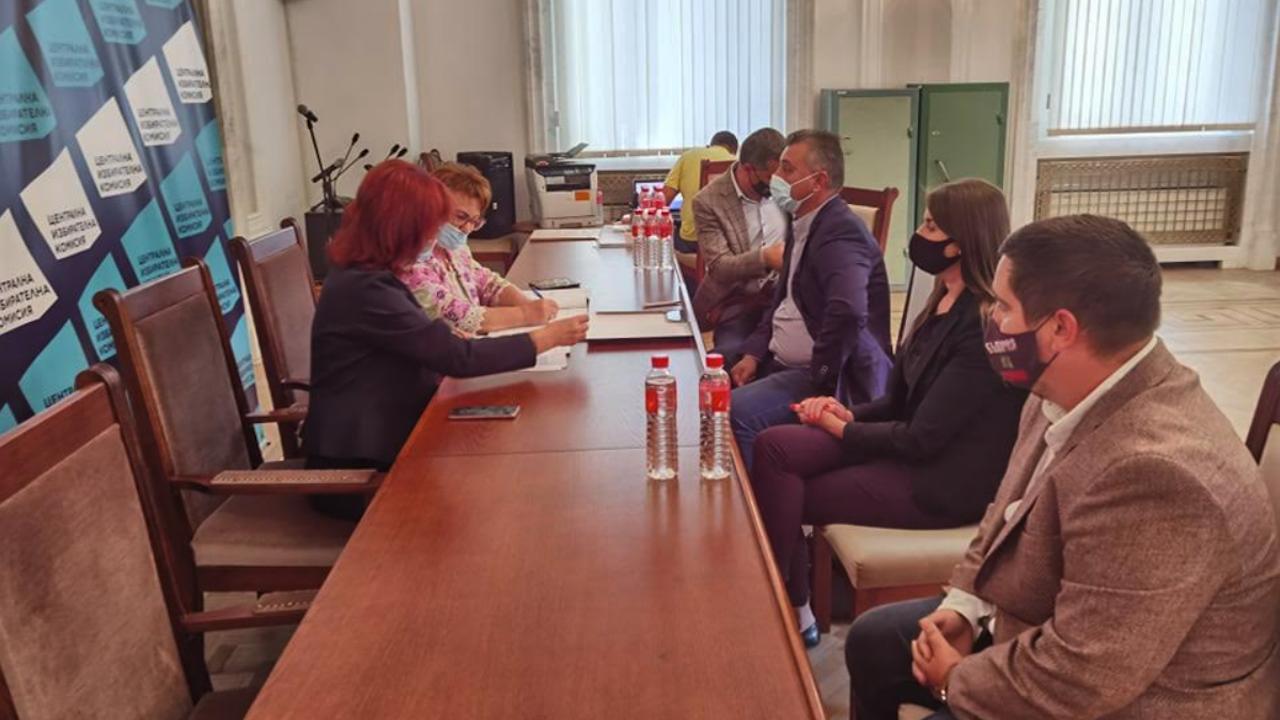 ВМРО се регистрира за изборите, ще участва със своя кандидат-президентска двойка