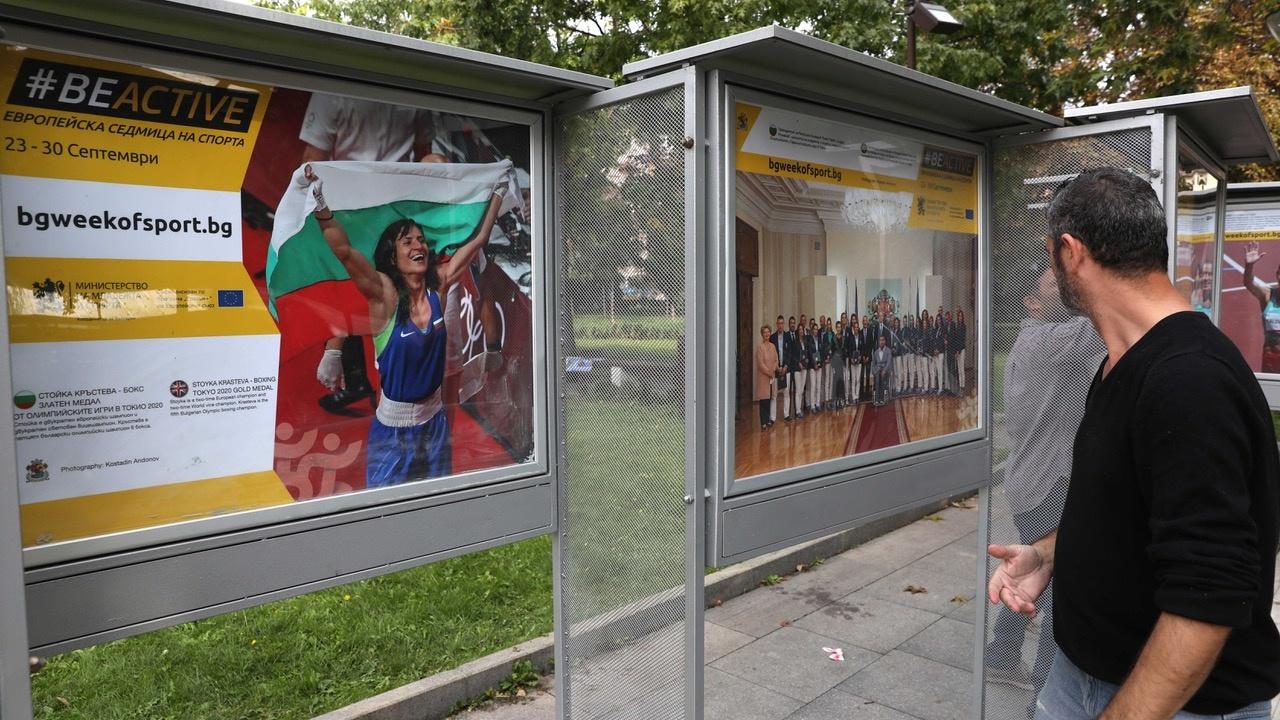 Изложба на ММС представя българските спортни успехи през 2021 г.