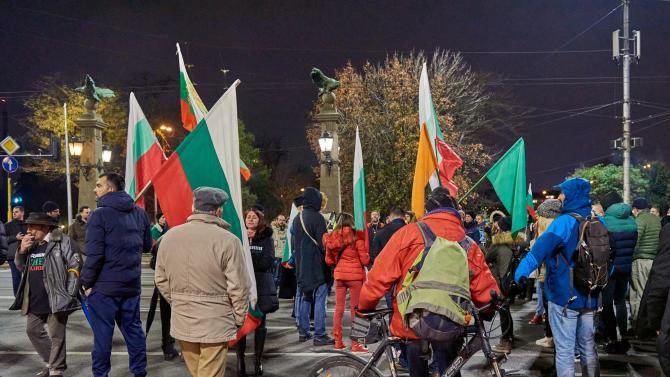 Протест блокира Орлов мост