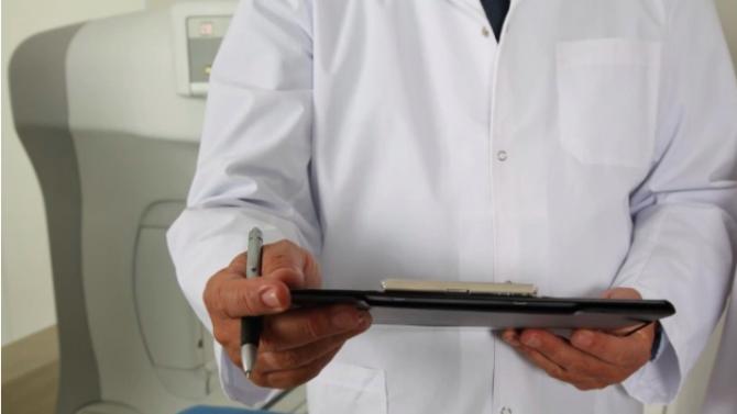 Кабинетът за спешна медицинска помощ към общинската болница в Дупница