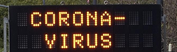 Кога ще се справи светът с пандемията от коронарирус?