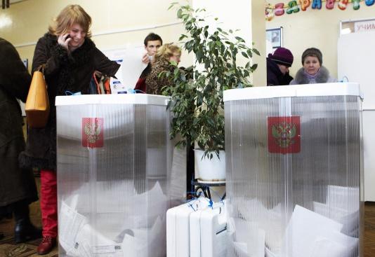 Одобрявате ли резултатите от референдума в Русия?