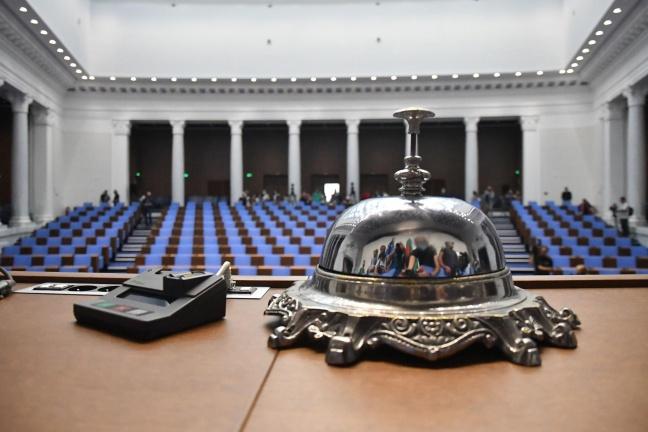 Ще гласувате ли за нов парламент на изборите на 11 юли?