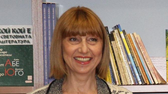Анелия Клисарова