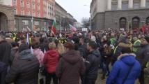 Протест на малкия и среден бизнес пред Министерски съвет