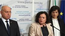 ПГ на ГЕРБ предлага законодателни мерки за ограничаване на горенето на отпадъци