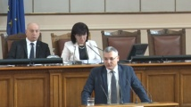 От БСП поискаха да не се четат декларации за Левски от всички парламентарни групи