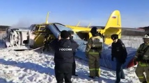 Самолет падна в Магадан. Има ранени