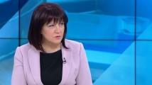 Караянчева: Разделението, за което работи президентът обра своите плодове
