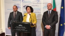 ГЕРБ предлага регистърът за внос и износ на отпадъци да бъде публичен