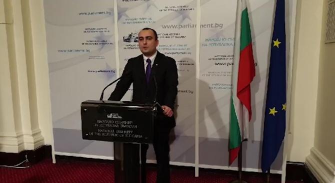 ГЕРБ: Днес ЕК даде поредната положителна оценка за структурните реформи у нас