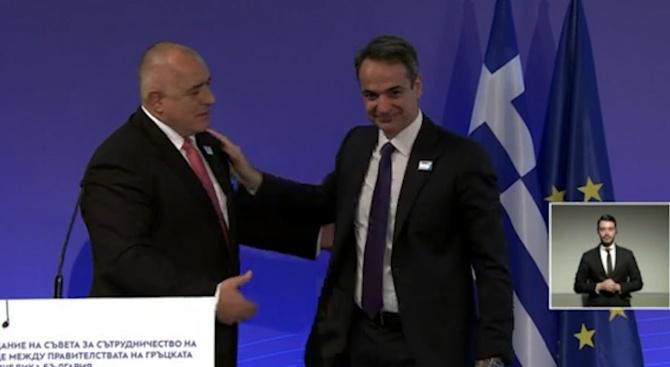 Борисов: С Гърция строим газови магистрали