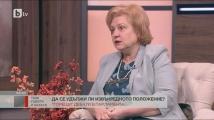 Тежко бреме ли ще е новият дълг, който може да вземе България?