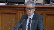 Йордан Цонев обяви: ДПС ще подкрепи ГЕРБ