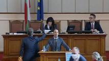 В период на пандемия: Депутатите се изпокараха каква да им бъде заплатата
