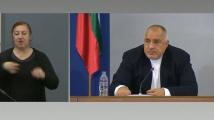 Премиерът поиска да освободят изпълнителния директор и борда на ББР