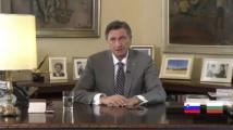 Словенският президент към Радев: Българите показаха кураж и решителност