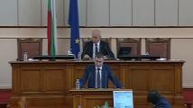 Горанов: Комисията по хазарта е извършила 3137 проверки от 2015 до края на 2019 г.