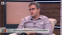 Директорът на Св. Иван Рилски за COVID-19: Психически беше по-емоционално отколкото трябваше
