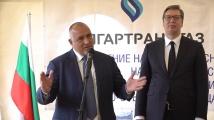 Вучич е изключително доволен, а Борисов: Това е диверсификация за региона!