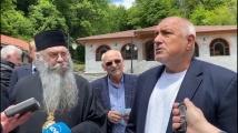 Борисов отиде в Рилския манастир: Извинявай, дядо Евлогий. Утре ще ти дадем пари