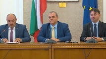 ВМРО иска 24 май да се преименува