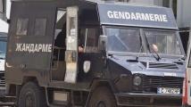 Жандармерия и полиция в центъра на София заради протестите довечера