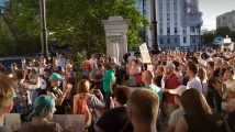 Руска медия: Протестите в Хабаровския край в региона може да се засилят