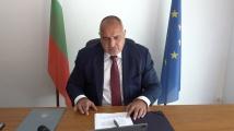 Борисов: При необходимост ще се ползва студен резерв само от държавната ТЕЦ Марица Изток II