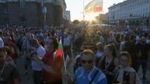 Пореден антиправителствен протест в София