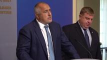 Рокади в кабинета: Борисов смени четирима министри