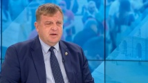 Каракачанов: Няма единни лидери и ясна идеология на протеста