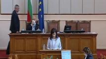 Дариткова: Грижата на правителството е последователна