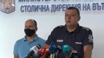 СДВР: Поведението на протестиращите снощи се счита за провокация към полицията