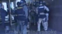 Закопчаха киевския бомбаджия