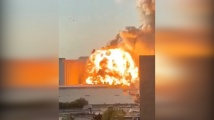 Мощен взрив в Бейрут, има жертви и ранени
