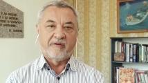 Валери Симеонов: Протестите нарушават сериозно закона!