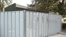 Тоалетните за хиляди левове в градинката Кристал не са пуснати