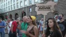 Антиправителствен протест: Ден 33