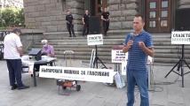 Протестиращи пред МС: Донесете по един чифт обувки за всеки близък, напуснал България