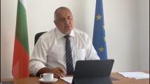Борисов: Даваме най-доброто на младите, за да ги обучим и да излязат после на протест