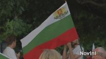Ден 36 на антиправителствени протести в София