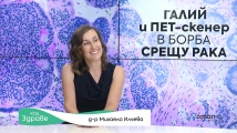 """""""Код здраве"""": За борбата с рака на щитовидната жлеза"""